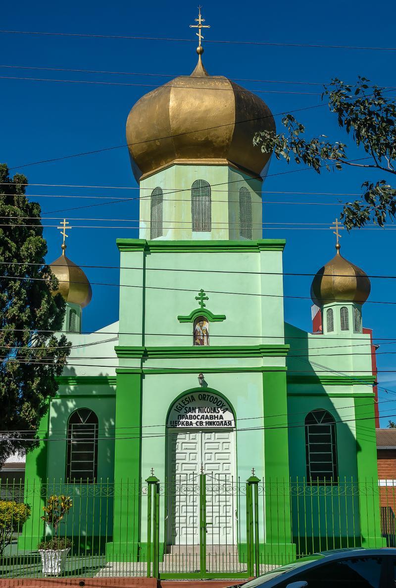 Some cool green church in central Encarnacion.